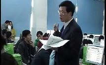 使用搜索引擎 陈绯  专家点评(全国初中信息技术优质课教学视频集锦2010年专辑)