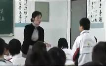 八年级语文 喂——出来郑慧(七八九年级初中语文优质课教学实录视频)