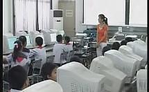 小学信息 复制粘贴(上海市小学信息技术课堂教师说课与教学实录视频专辑)