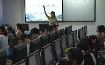 小学数学——邮票的张数 王娟(2012年新津县信息化技术资源下赛课小学优质课例范例)
