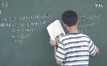 有理数的减法有理数 加减混合运算