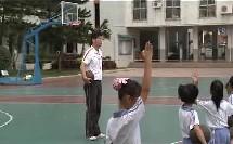 原地运球、行进间运球(小学二年级体育优秀课教学实录视频)