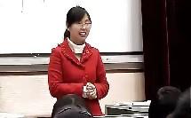 高中生物说课及教学:人与生物圈
