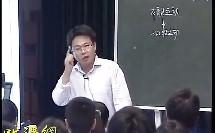 《分子的热运动》(四) 江苏省邗江中学 石超(2013年江苏省高中物理优质课评比教学视频)