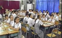 《综合性学习:漫游语文世界》课堂实录(张建伟)