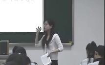 《音乐巨人贝多芬》视频课堂实录(优质课,杨媛)