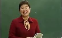 人教版七下6《黄河颂》视频课堂实录