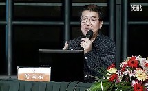 讲座:母语的力量和民国小学教育