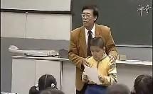 小学作文优质课中年级段三年级作文教学靳家彦音响作文下