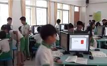 信息技术―四年级下册―第一单元制作电脑小作品第8课《当回小主编二——多彩的文字》―中山版―黄景峰―港