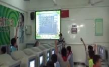 信息技术―四年级下册―第二单元有趣的金山画王―中山版―庞玲―横栏四沙小学