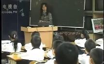数学―五年级下册―认识分数―苏教课标版―杨智―纪中三鑫双语学校