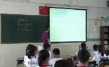 数学―五年级下册―分数的加法和减法―人教课标版―周宝贤―小榄中心小学