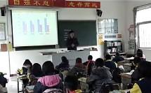 数学―四年级上册―统计―人教课标版―梁卫平―阜沙罗松小学