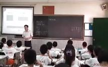 数学―四年级下册―倍数和因数―苏教课标版―罗花―小榄菊城小学