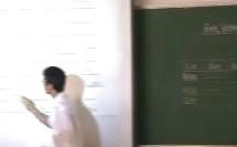 数学―四年级上册―角的度量―人教课标版―李桂华―港口中心小学