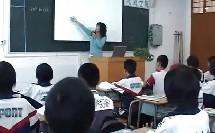 数学―七年级上册―第2章 整式的加减―人教课标版―王群―初级中学