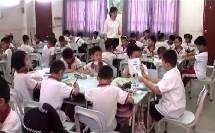 数学―二年级下册―总复习―人教课标版―龚小丹―开发区第一小学