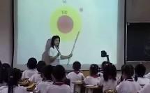 数学―二年级下册―总复习―人教课标版―李碧晖―开发区第一小学
