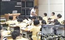 数学―二年级下册―万以内的加法和减法(一)―人教课标版―石涛―纪中三鑫双语学校