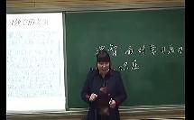 《理智面对学习压力》杜娟录课_2013郑州初中政治优质课视频