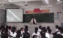 八年级音乐优质课展示《管弦达人》赵老师
