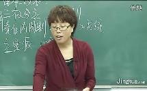 第六讲 辛亥革命(二)中华民国的复兴第一节