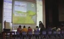 【高清视频】幼儿园公开课大班科学《天气预报》优质课示范课