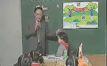 动物运动会-贾志敏-小学语文特级教师