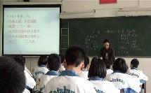 【高清视频】历史―八年级上册―第三单元新民主主义革命的兴起第10课五四爱国运动和中国共产党的成立―人教课标版―阮