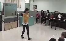 【高清视频】艺术二年级哈哩啰