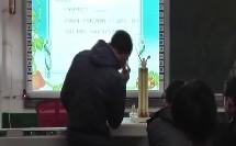 【高清视频】水的组成 九年级化学 优质课