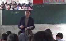 《赵州桥》三年级语文优质课视频