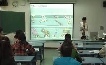 数学组青年教师说课比赛