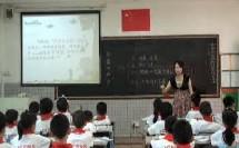 """小学二年级语文优质课展示下册《最大的""""书""""(第二课时)》_人教版_龚老师"""