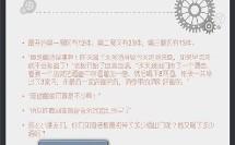 沪江小学公开课:数学名侦探—第六期