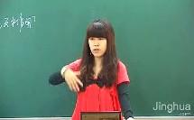 初中语文常用题型初步总结