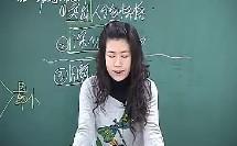初中语文阅读技巧—细节