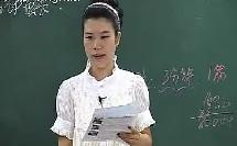 """初中语文名人的自我介绍如何写""""我"""""""