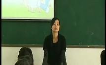 八年级初中数学优质课视频《全等三角形的判定定理》_陈苗专