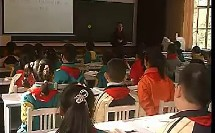 小学三年级语文优质课视频《攀登世界第一高峰》