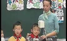 《未来的桥》_小学语文优质课
