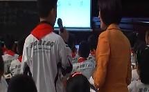 百分数的意义和读写_贵州省第五届小学数学优质课