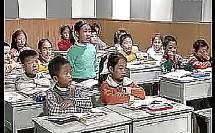 小学二年级数学优质课展示  《乘除法点竖式计算》