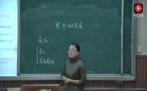 青年教师说课大赛-高中政治_李瑞霞_货币的本质
