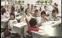 教师学习小学语文一年级优质课视频下册《冬冬读课文》实录说课_北师大版_陈老师