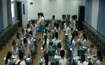 人教版小学语文五年级下册《电子计算机与多媒体》天津市省级优质课