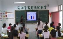 小学数学优质课百分数的意义和读写练习_王艳_苏教课标版六年级