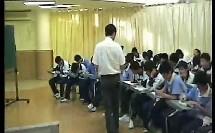 教师学习-九年级心理健康优质课展示《给自己一片开阔的蓝天》