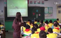 《生命生命》晒课语文四年级-安春艳